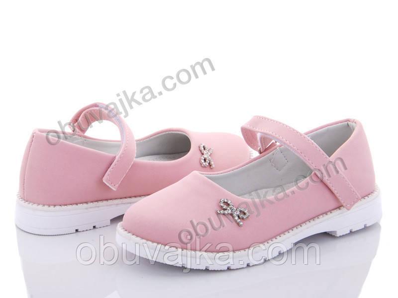 Модные туфли 2020 для девочек от фирмы BBT(31-36)