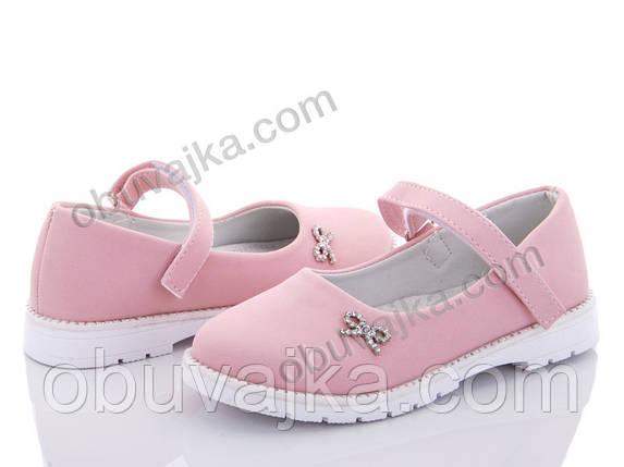 Модные туфли 2020 для девочек от фирмы BBT(31-36), фото 2