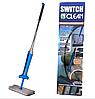 Швабра лентяйка с вертикальным отжимом Switch N Clean, фото 5