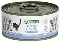 Natures Protection (Нейчер Протекшн) Kitten Turkey & Rabbit влажный корм для котят с индейкой и кроликом 100 г