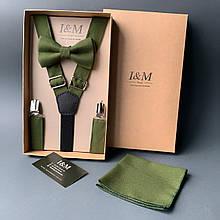 Набор I&M Craft галстук-бабочка, подтяжки для брюк и платок хаки (030316)