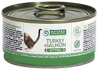 Natures Protection (Нейчер Протекшн) Kitten Turkey & Salmon влажный корм для котят с индейкой и лососем 100 г
