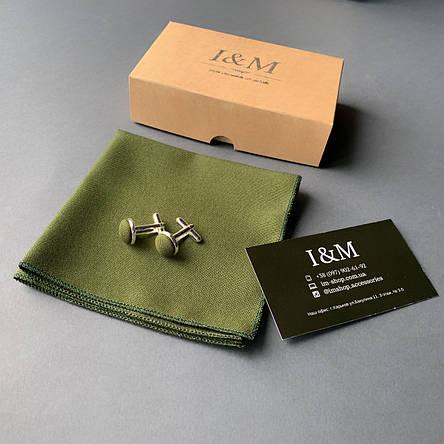 Платок нагрудный I&M Craft хаки (011151P), фото 2