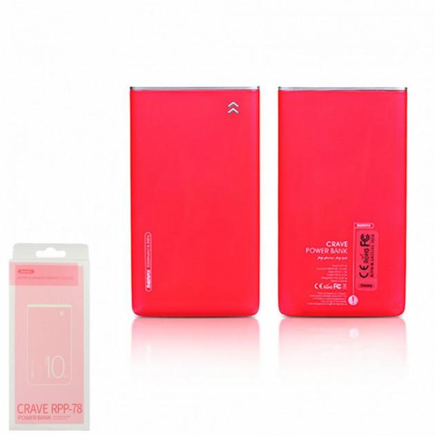 Портативна батарея 5000 mAh Crave Remax RPP-78-Red