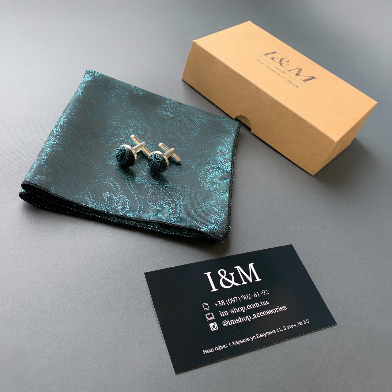 Платок нагрудный I&M Craft бирюзовый с отливом (011153P)