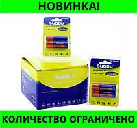 Батарейки пальчиковые 5300SD AA!Розница и Опт