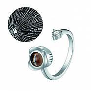 """Безразмерное Серебряное 925 кольцо с проекцией """"Я тебя люблю"""" на 100 языках мира, фото 2"""