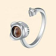 """Безразмерное Серебряное 925 кольцо с проекцией """"Я тебя люблю"""" на 100 языках мира, фото 3"""