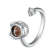 """Безразмерное Серебряное 925 кольцо с проекцией """"Я тебя люблю"""" на 100 языках мира, фото 4"""