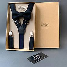 Набор I&M Craft галстук-бабочка и подтяжки для брюк темно-синий в зеленую клетку  (030317)