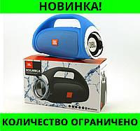 Портативная bluetooth колонка Boombox мини!Розница и Опт