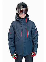 Детская лыжная куртка FREEVER