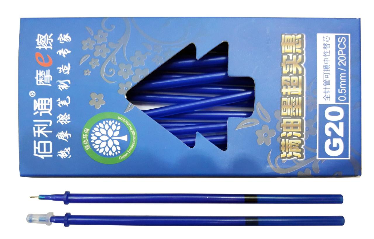 Стержень ПИШЕТ/СТИРАЕТ,  4221, 0,5 синий гель