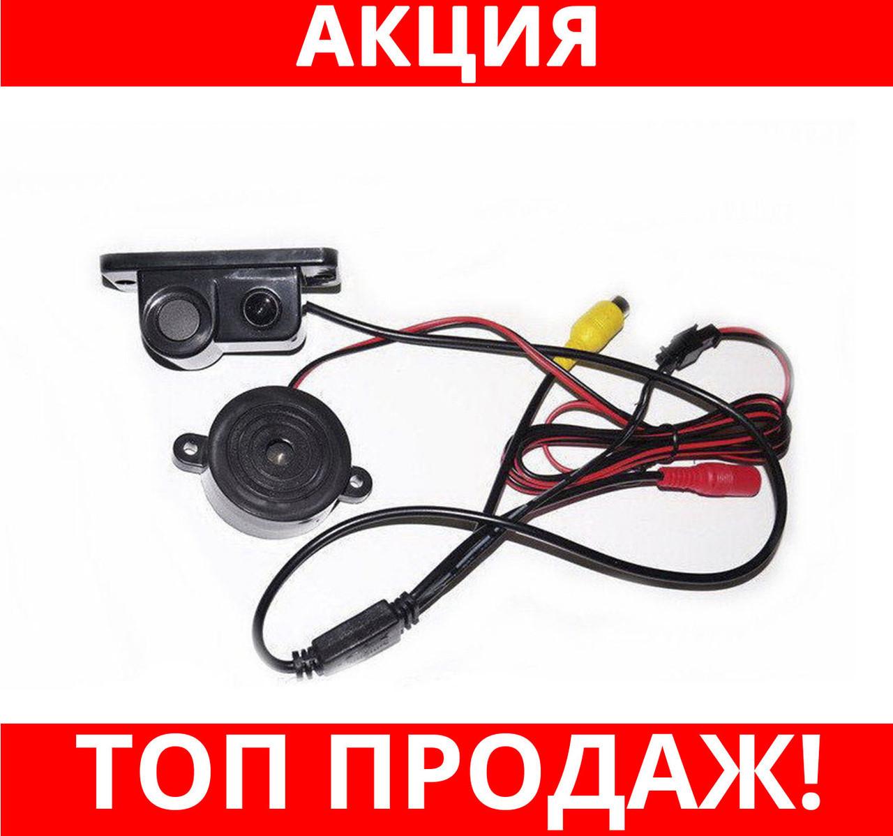 Камера заднего вида + парктроник 2 в 1!Хит цена