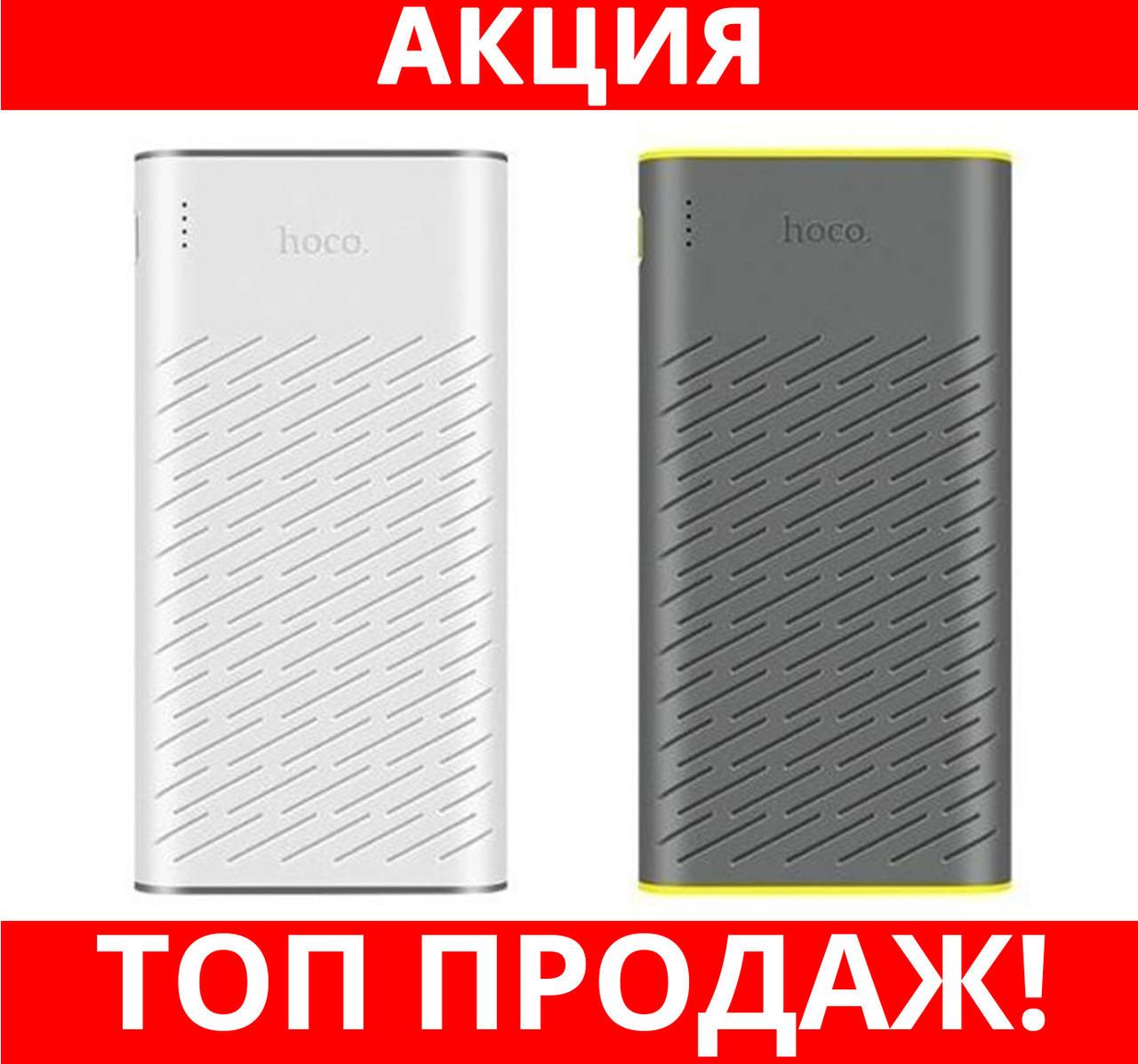 Внешний аккумулятор Power Bank HOCO 30000mAh Rege B31A!Хит цена