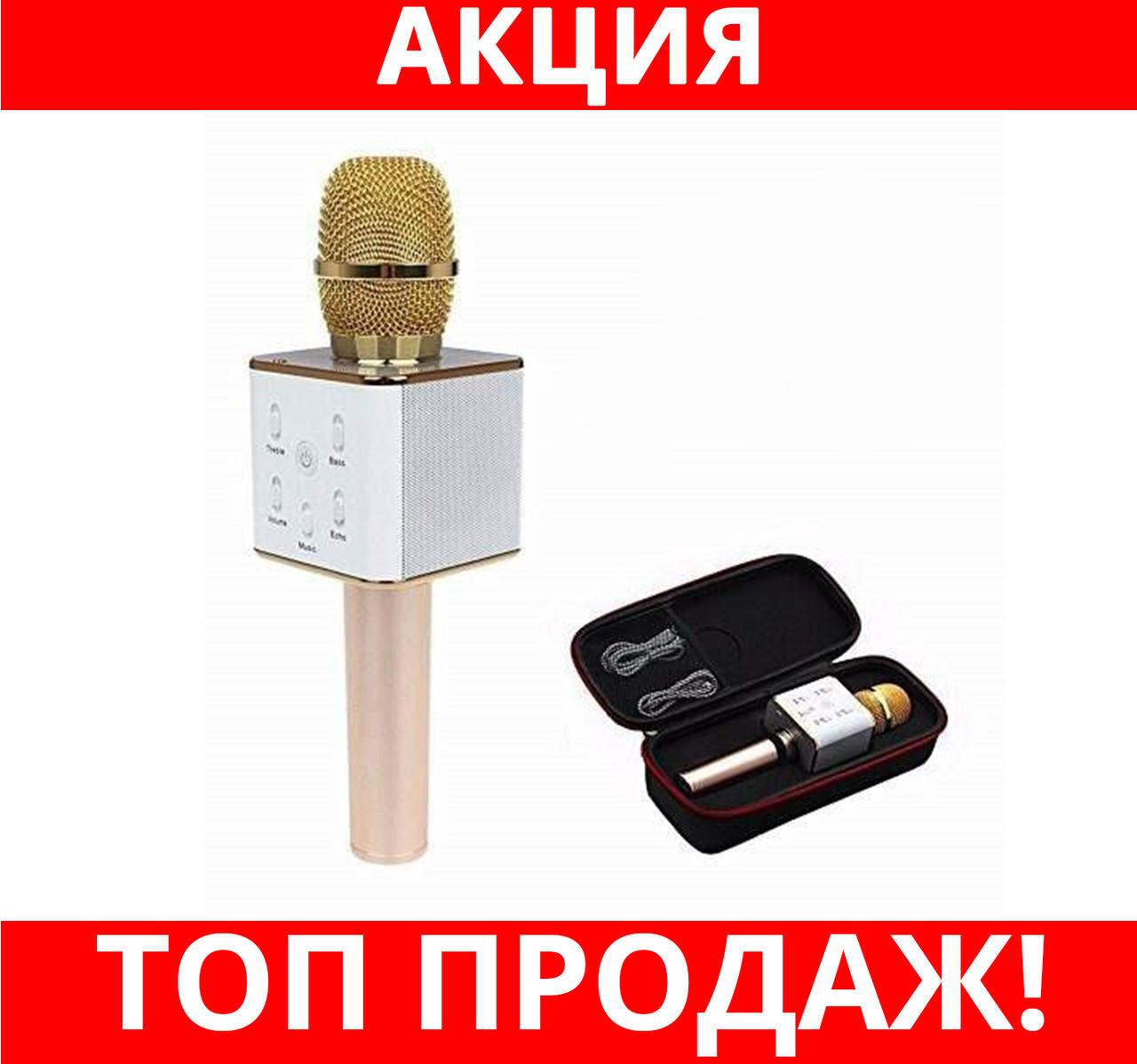Караоке - микрофон Q7 (с чехлом)!Хит цена