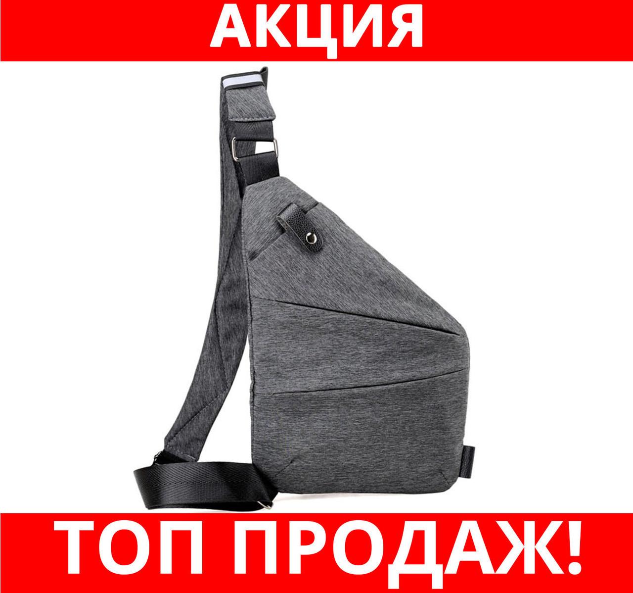 Мужская сумка Cross Body Серая!Хит цена