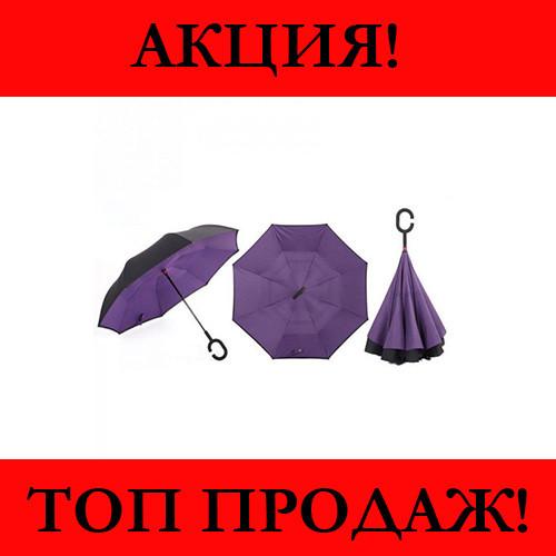 Зонтик Umbrella Фиолетовый!Хит цена