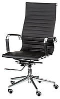 Крісло офісне Solano artlеathеr, Special4You
