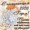 Ув. клиенты с 28.12-10.01  магазин в отпуске!