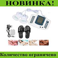 Тапочки массажные Digital slipper JR-309A!Розница и Опт