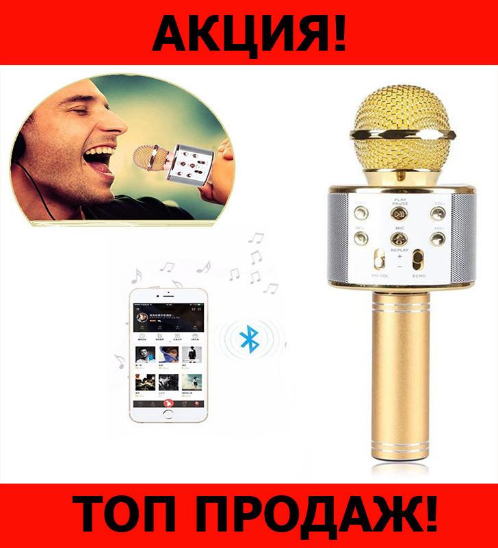 Беспроводной Bluetooth Караоке-микрофон WS-858!Хит цена