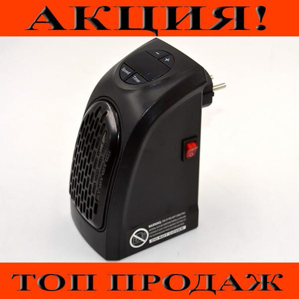 Портативный обогреватель Handy Heater пультом ДУ (400W)!Хит цена