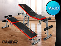 Скамья многофункциональная для тренировок Neo-Sport NS-03, фото 1