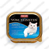 Animonda Vom Feinsten с лососем и креветками 100г
