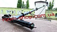 Шнековый транспортер с подборщиком (підберач)  диаметром 159 мм длиною 4 метра