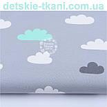 Лоскут ткани с мятными и белыми облаками на сером фоне, (№1157), фото 2