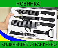 Набор кухонных ножей Knife 6 in 1!Розница и Опт