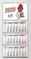 Календари квартальные 2020 (настенные)