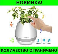 Беспроводная Bluetooth колонка-музыкальный горшок TOKQI K3!Розница и Опт