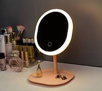 Светодиодное зеркало для макияжа с сенсорным управлением и  USB овальное Mirror Beauty, фото 1