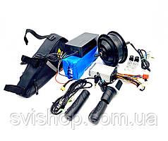 Повний Електро набір для велосипеда MXUS+ 500w акб 15Ач, Pas, газ, контроллер