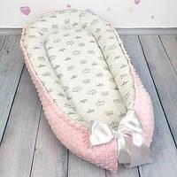 Кокон-гнёздышко для новорожденного с кокосовым матрасиком «Для принцессы»