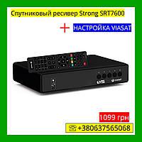 УТБ Strong SRT 7600 + Настройка VIASAT (Спутниковый ресивер), фото 1
