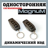 Автосигнализация Magnum M25 без сирены, фото 1