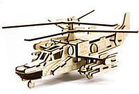Дерев'яний 3Д пазл Гелікоптер військовий, ДРЛ107-3, фото 1
