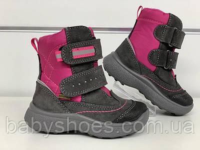 Детские мембранные ботинки Tigina р.22-27