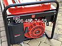 Генератор бензиновый Edon ED-PT7000С 7 кВт медная обмотка, фото 2