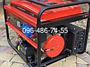 Генератор бензиновый Edon ED-PT7000С 7 кВт медная обмотка, фото 6