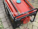 Генератор бензиновый Edon ED-PT7000С 7 кВт медная обмотка, фото 4