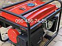 Генератор бензиновый Edon ED-PT7000С 7 кВт медная обмотка, фото 3