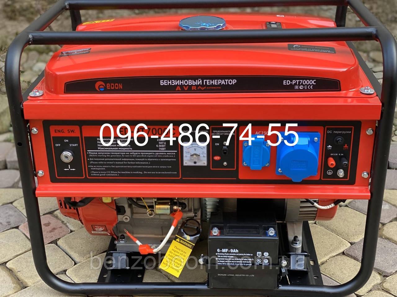 Генератор бензиновый Edon ED-PT7000С 7 кВт медная обмотка