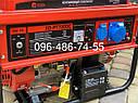 Генератор бензиновый Edon ED-PT7000С 7 кВт медная обмотка, фото 8