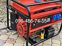 Генератор бензиновый Edon ED-PT7000С 7 кВт медная обмотка, фото 7