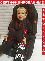 Дитяче автокрісло, детское автокресло Джой JOY с бустером 9-36кг. Лучшая цена