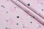 """Лоскут ткани """"Месяц в горошек и звёздочки"""" розовые на розовом №1992, фото 2"""